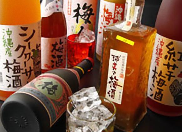 沖縄産梅酒は全19種類女性に大人気!